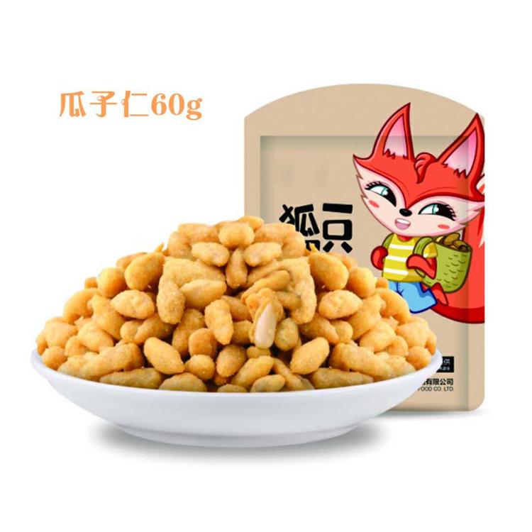 一只狐狸  瓜子仁60g*3袋  休闲办公零食