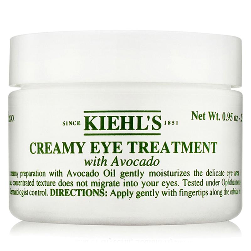【跨境商品】美国Kiehl's 科颜氏 大牛油果眼霜 补水保湿 淡化细纹 去黑眼圈