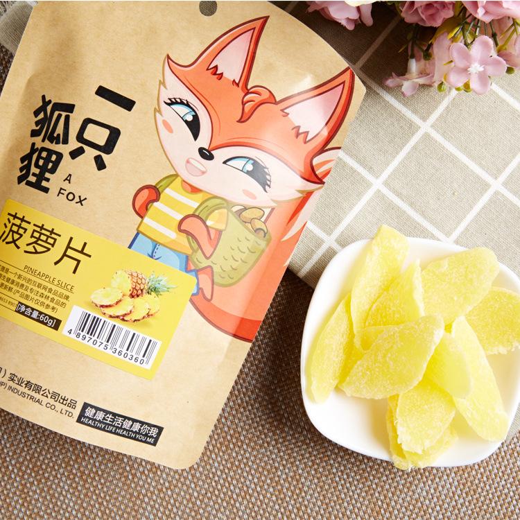 一只狐狸  菠萝片60g*6袋  休闲办公零食