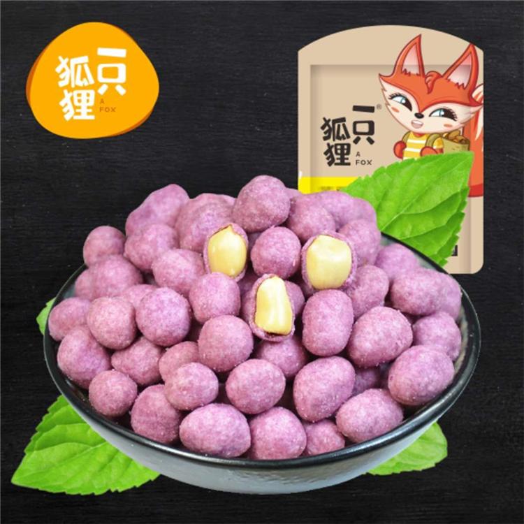 一只狐狸  紫薯花生50g*3袋  休闲办公零食