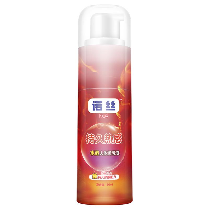 香港诺丝 持久热感润滑剂60ml 情趣润滑油