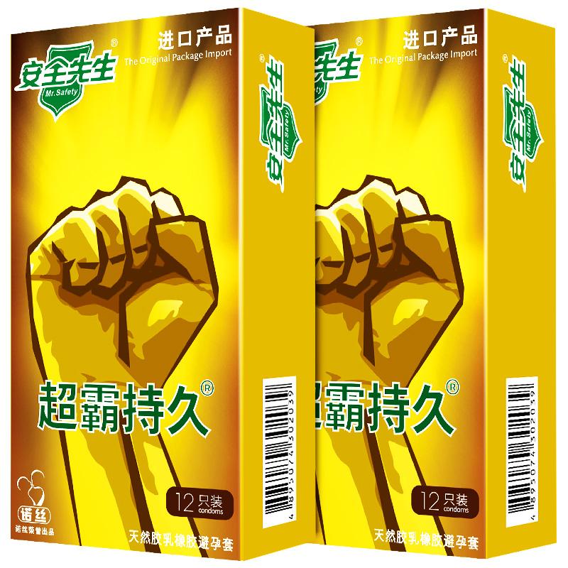 香港诺丝NOX安全套避孕套 超霸持久两盒装24只