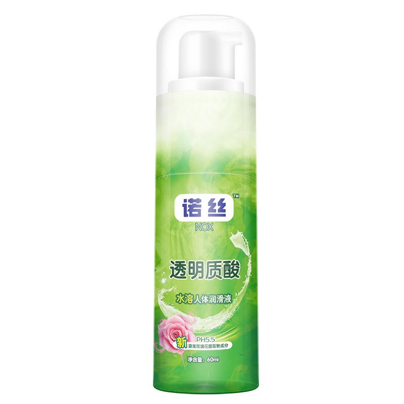 香港诺丝NOX 透明质酸润滑剂60ml 情趣润滑油