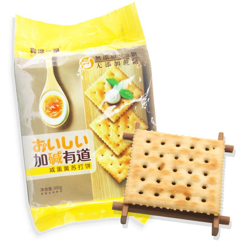 饼干 宾治一番 咸香酥脆 咸蛋黄苏打饼 两包共600g