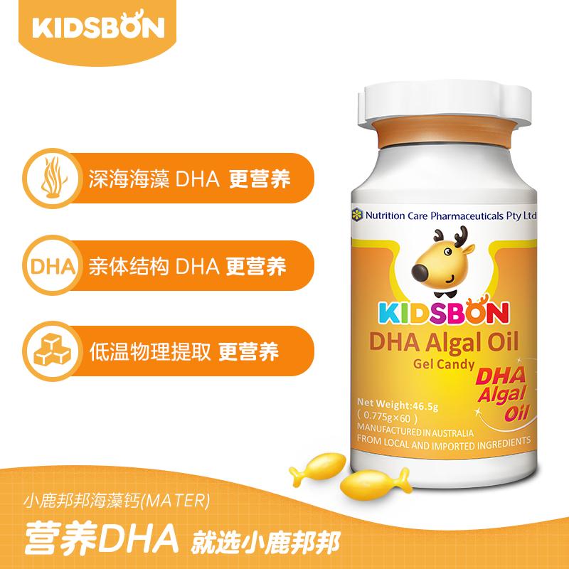 澳洲原装进口小鹿邦邦藻油DHA60粒/瓶(儿童型)