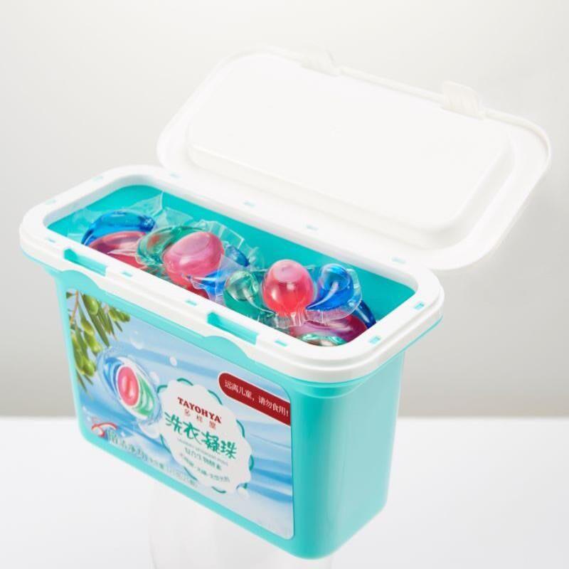 多样屋 3合1洗衣凝珠(日晒般清新)25颗装 长效抑菌 洗衣球