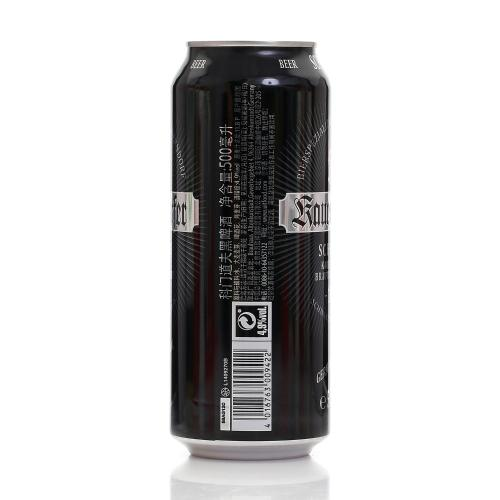 【中粮】德国进口科门道夫(又名科伦堡)黑啤酒500ml