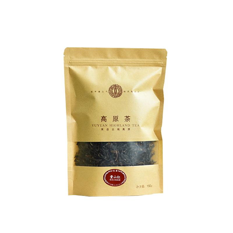 宇元茶叶 量山红 牛皮封口袋装 150g/袋(送宇元茶叶等雅.红 牛皮封口袋装 150g/袋)