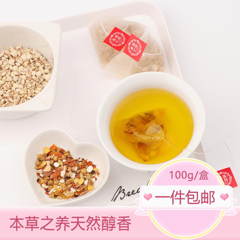 喜善花房薏米芡实茶包