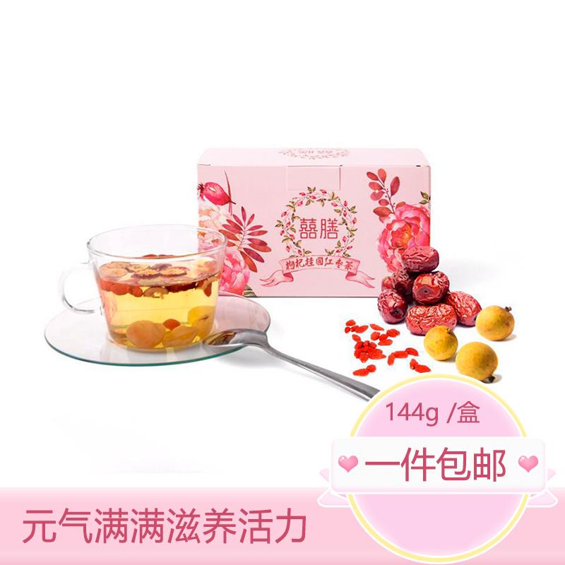 喜善花房桂圆枸杞红枣茶144g/盒12小包