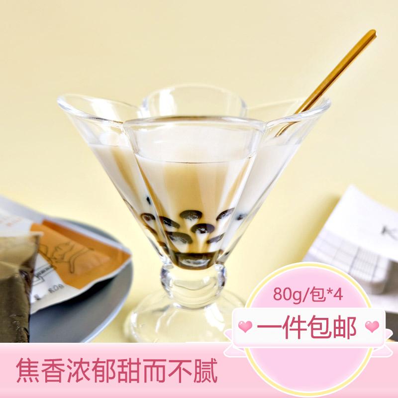 喜善花房脏脏茶80g*4包
