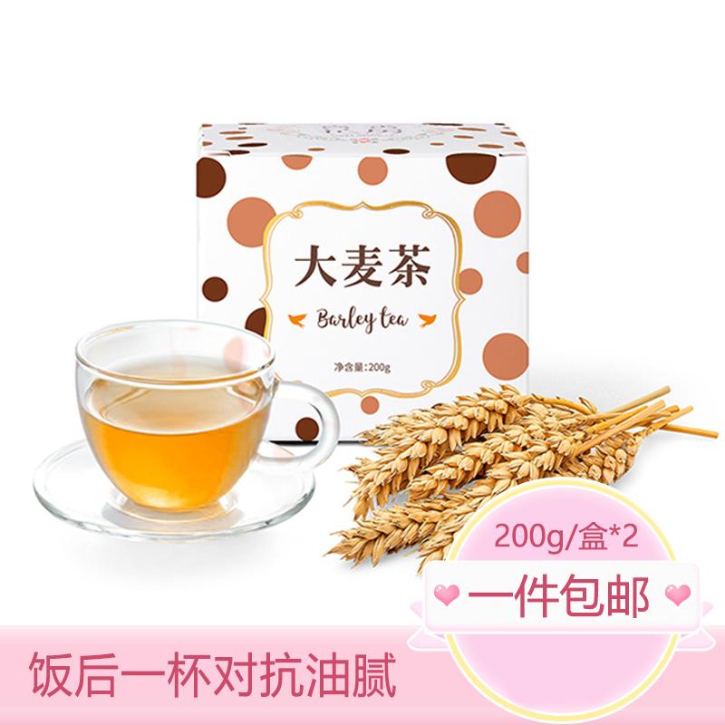 喜善花房大麦茶200g/盒*2