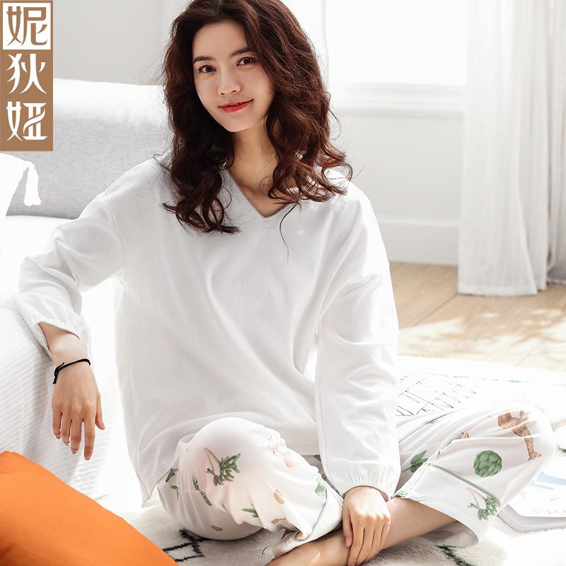 妮狄娅韩版睡衣女秋季纯棉长袖白色时尚可外穿春秋家居服套装