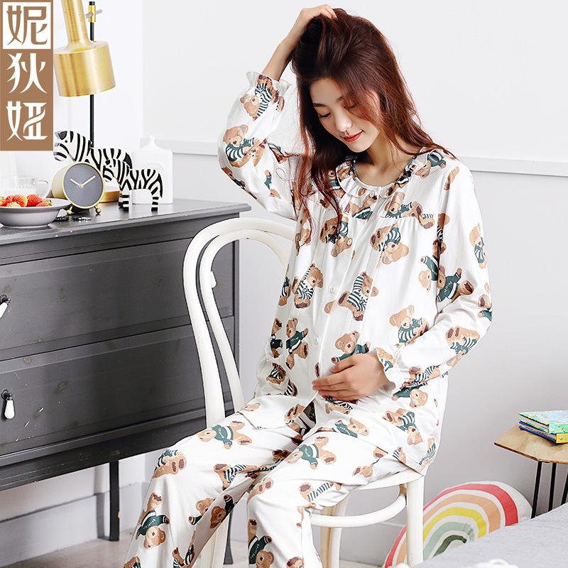 妮狄娅春夏纯棉产后月子服女士哺乳衣孕妇睡衣长袖开衫家居服套装