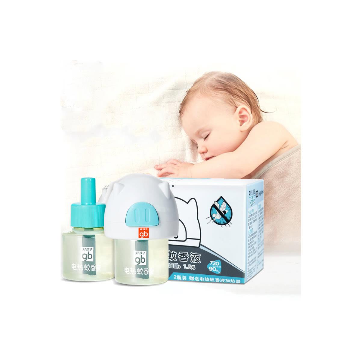 GoodBaby好孩子 新生婴儿电热蚊香液套装 宝宝球形驱蚊器电蚊香液驱蚊水