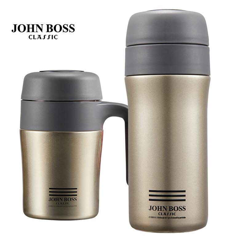 JOHN BOSS铂仕骨瓷杯套装HB-TC2032