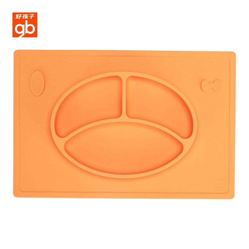 好孩子官方旗舰店gb宝宝一体式硅胶餐盘儿童分隔餐盘 防滑防摔吸盘便携餐具 J80087阳光橙
