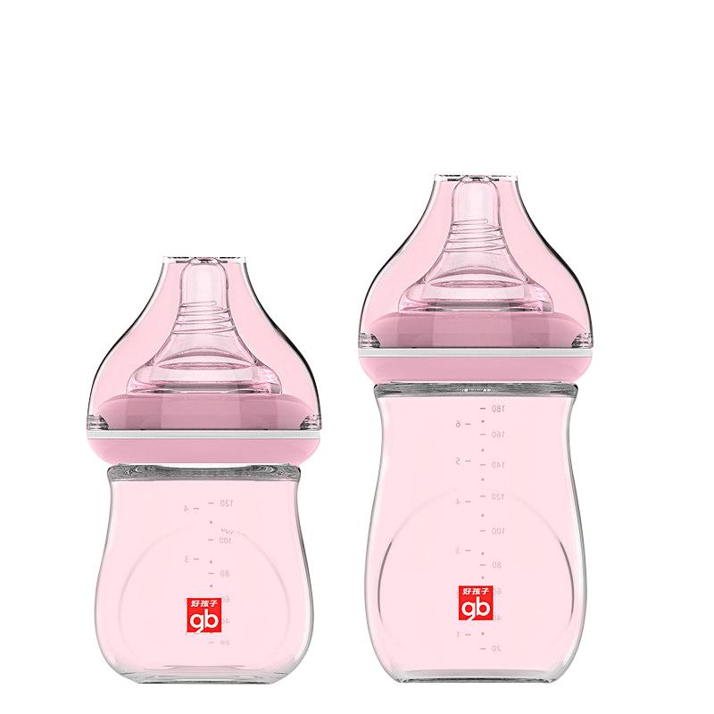 GoodBaby好孩子 新生婴幼儿玻璃奶瓶礼盒 粉红P80070