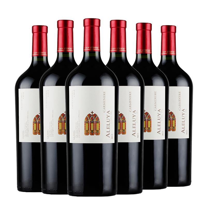 原瓶原装进口葡萄酒 哈雷路亚(ALELUYA)经典卡门妮雅1500ml*6