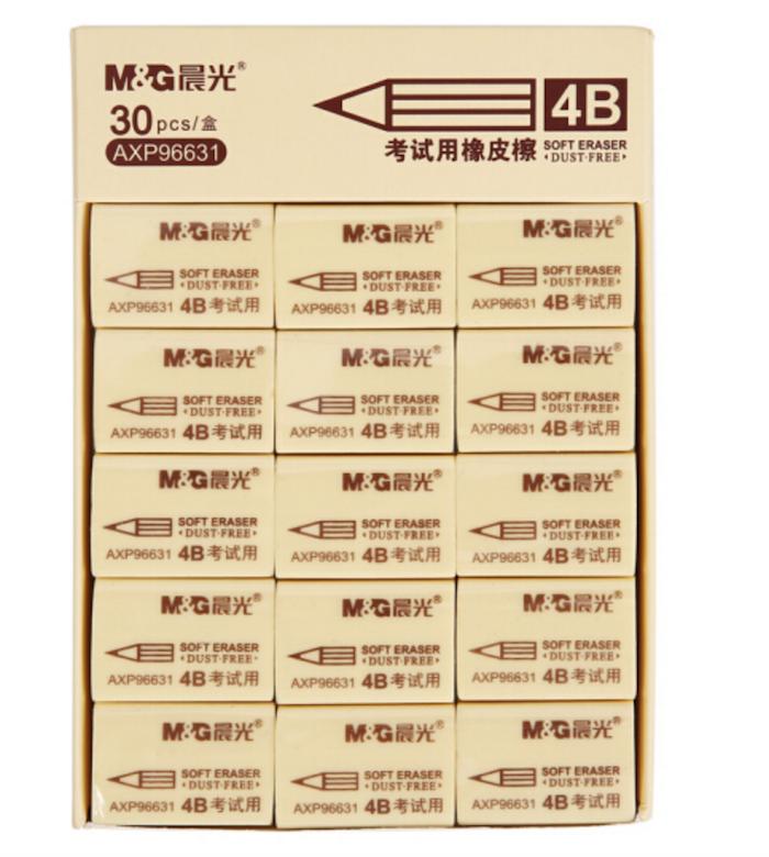 晨光考试用橡皮30块 AXP96631