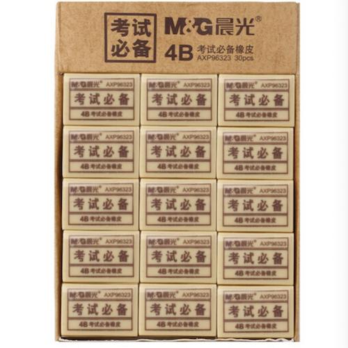 晨光考试必备橡皮30块 4B AXP96323-XH-30
