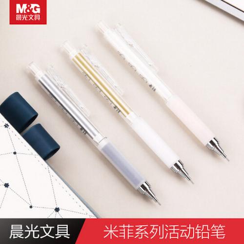 晨光米菲的纪念日活动铅笔 0.5 FMPH4403