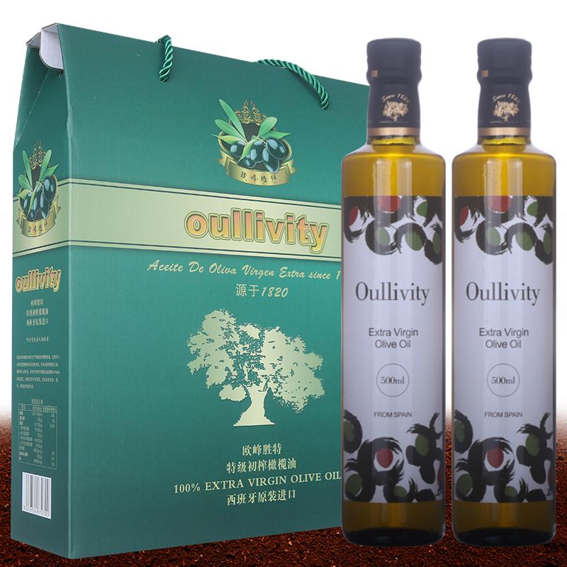 西班牙原装进口 欧峰胜特 特级初 榨橄榄油500mLx2 礼盒装 食用油礼品 包邮