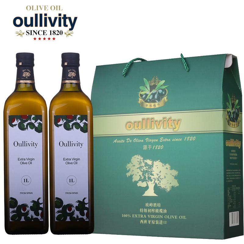 西班牙原装进口欧峰胜特特级初榨橄榄油食用油1Lx2礼盒装礼品包邮