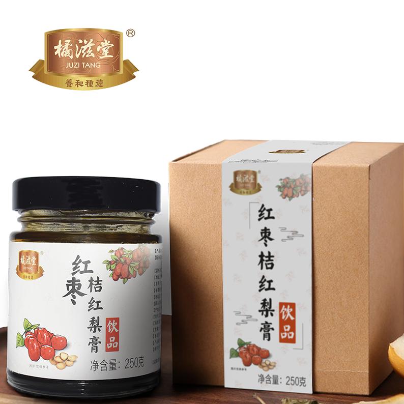 【企业购】100档 营养礼包 红枣桔红梨膏250克