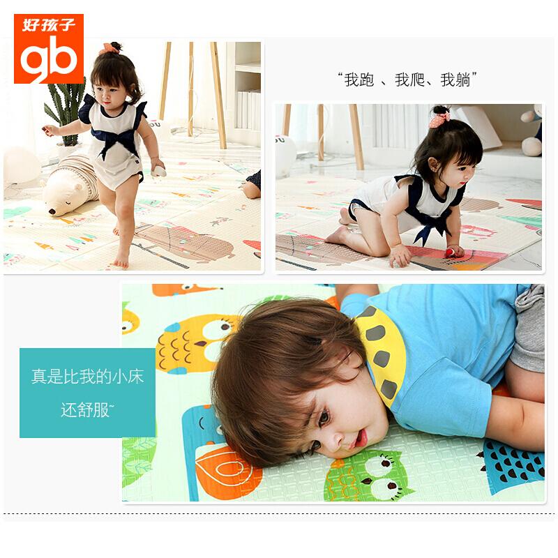 好孩子(gb) 宝宝爬行垫加厚婴儿童环保泡沫地垫儿童游戏毯爬爬垫  FP400-P170可折叠双面