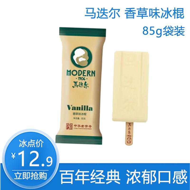 【自营Y】马迭尔 冰棍香草味85g袋装