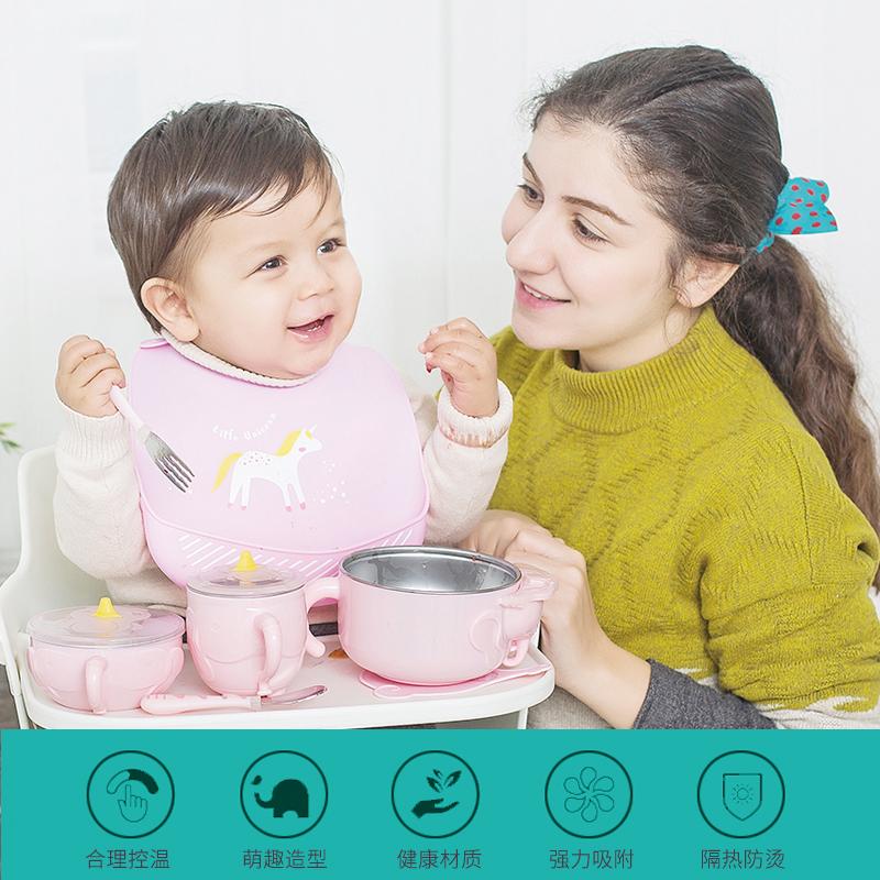 babyabout宝贝有约 儿童注水保温餐具套装宝宝辅食保温吸盘碗不锈钢防摔碗带叉勺 浅蓝色 5件套保温注水碗