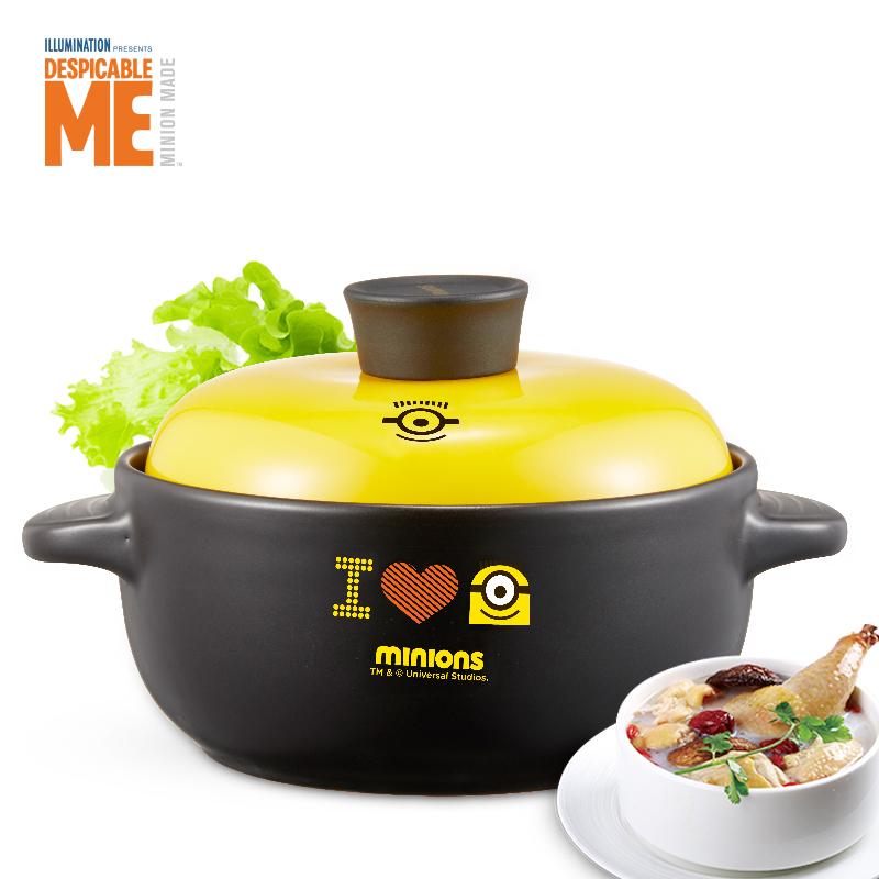 神偷奶爸小黄人陶瓷耐热汤锅MN-JTTG200