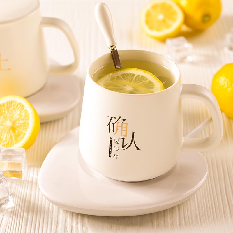 贝丽55℃度暖暖恒温杯自动保温加热杯垫电 热牛奶神器水杯子家用W1-C03