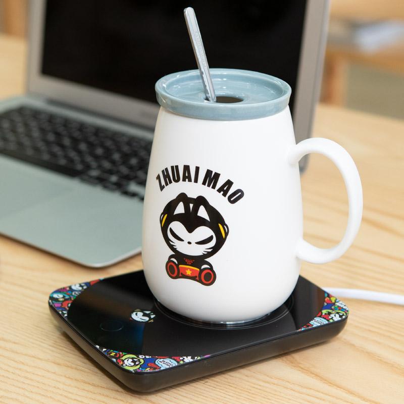 贝丽  55℃度暖暖杯家用加热杯垫水杯保温底座恒温暖心杯热牛奶器  W1-A13A