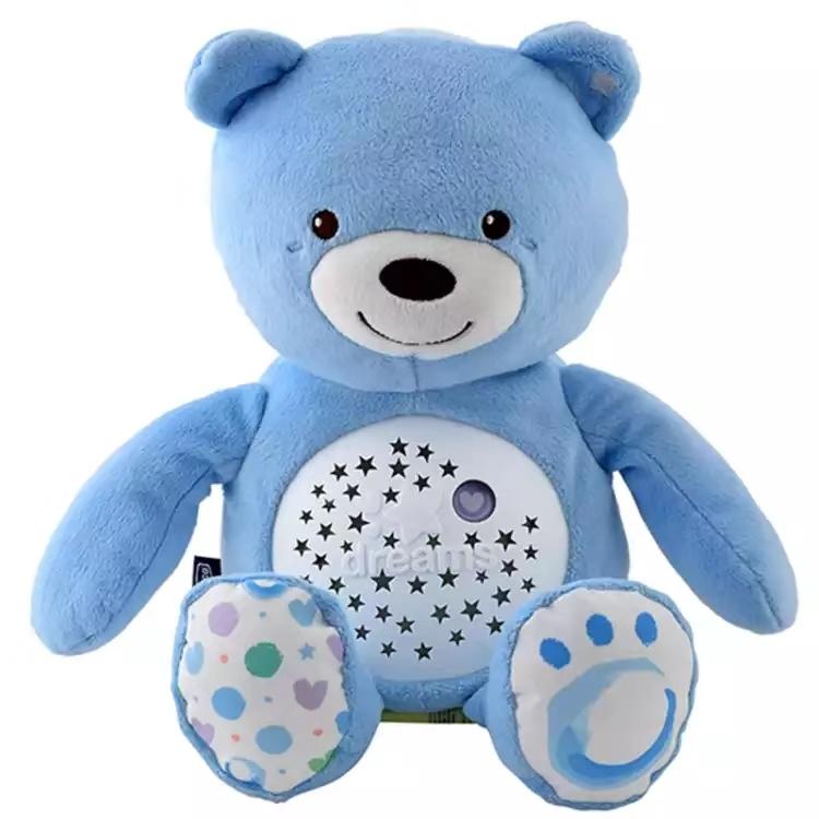 意大利智高夜灯音乐熊安抚助眠音乐发光投影星空灯玩具蓝色