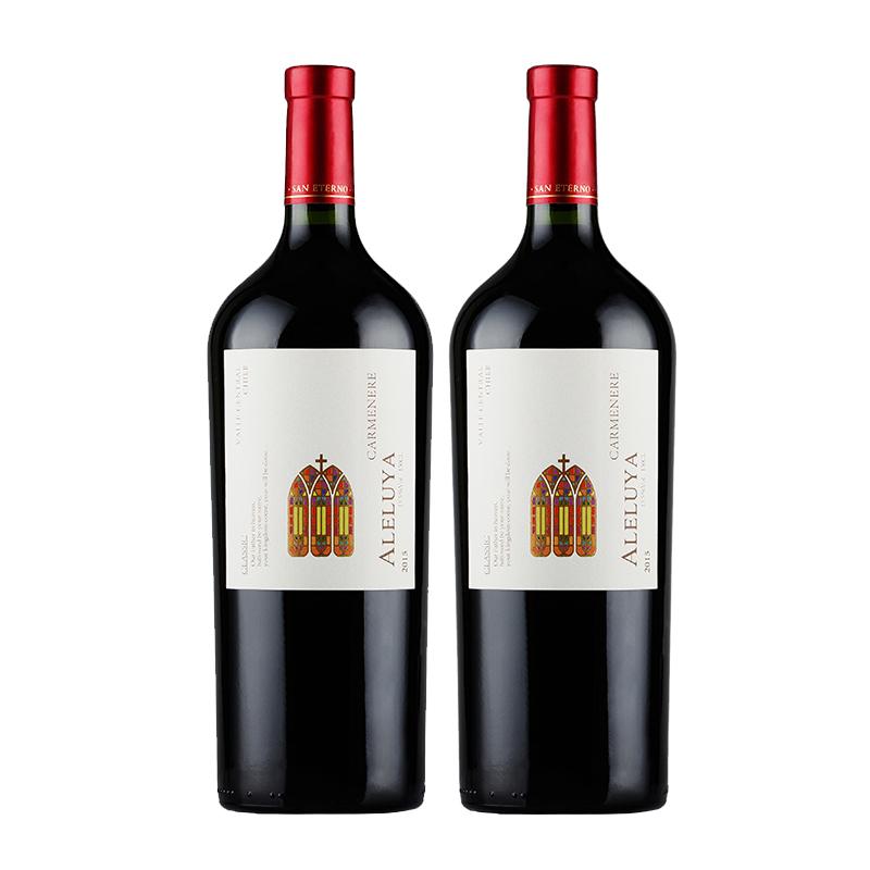 葡萄酒 永恒酒庄 智利进口红酒 哈雷路亚(ALELUYA)经典卡门妮雅1500ml*2