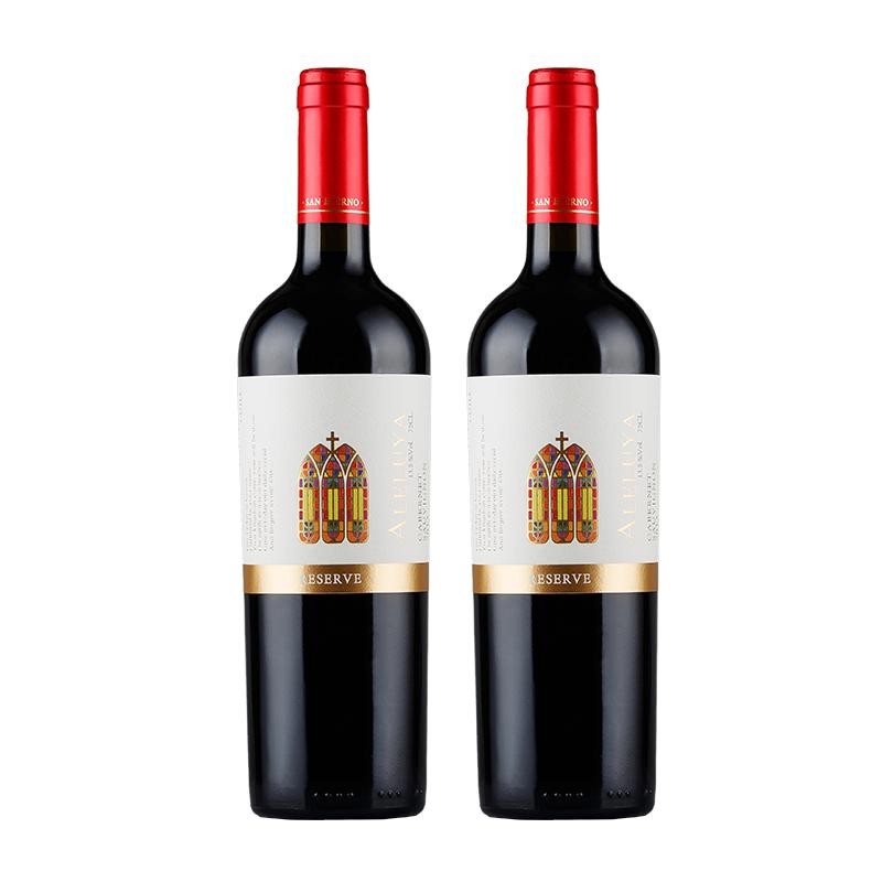 智利原瓶进口红酒 哈雷路亚(ALELUYA)珍藏赤霞珠干红750ml*2