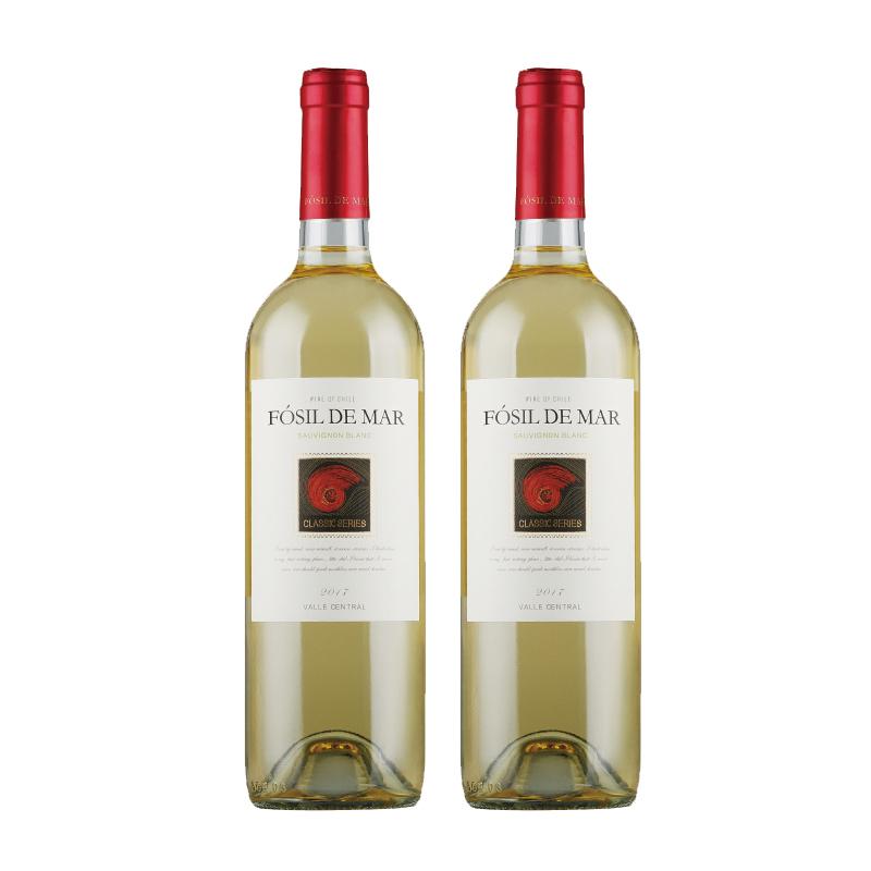 进口葡萄酒 螺化石经典长相思干白葡萄酒750ml*2
