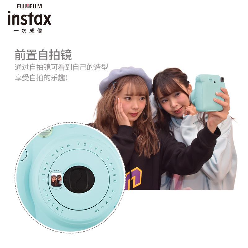 富士INSTAX 立拍立得 一次成像相机 MINI9相机冰霜蓝
