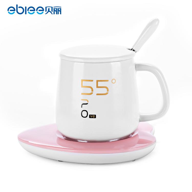 贝丽55℃度暖暖恒温杯自动保温加热杯垫电 热牛奶神器水杯子家用  W1-C012