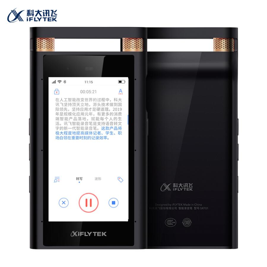 科大讯飞 智能录音笔SR701 实时录音转文字中英翻译 高清降噪触屏远场录音设备 32G+云存储 星空灰