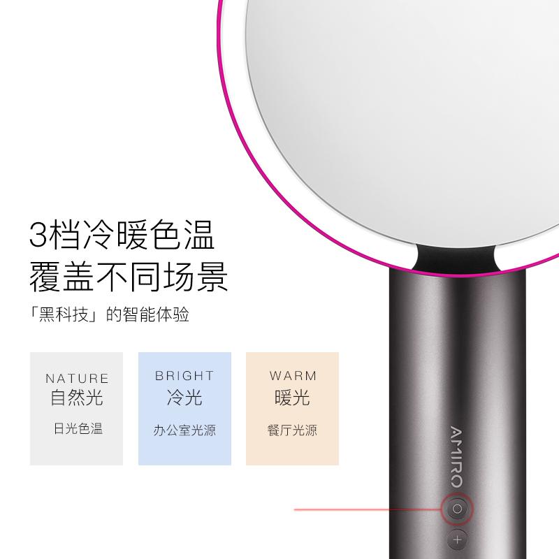 AMIRO智能LED美容镜日光美妆镜 创意520情人节送女友生日礼物化妆镜 O系列小黑镜 (充电款)