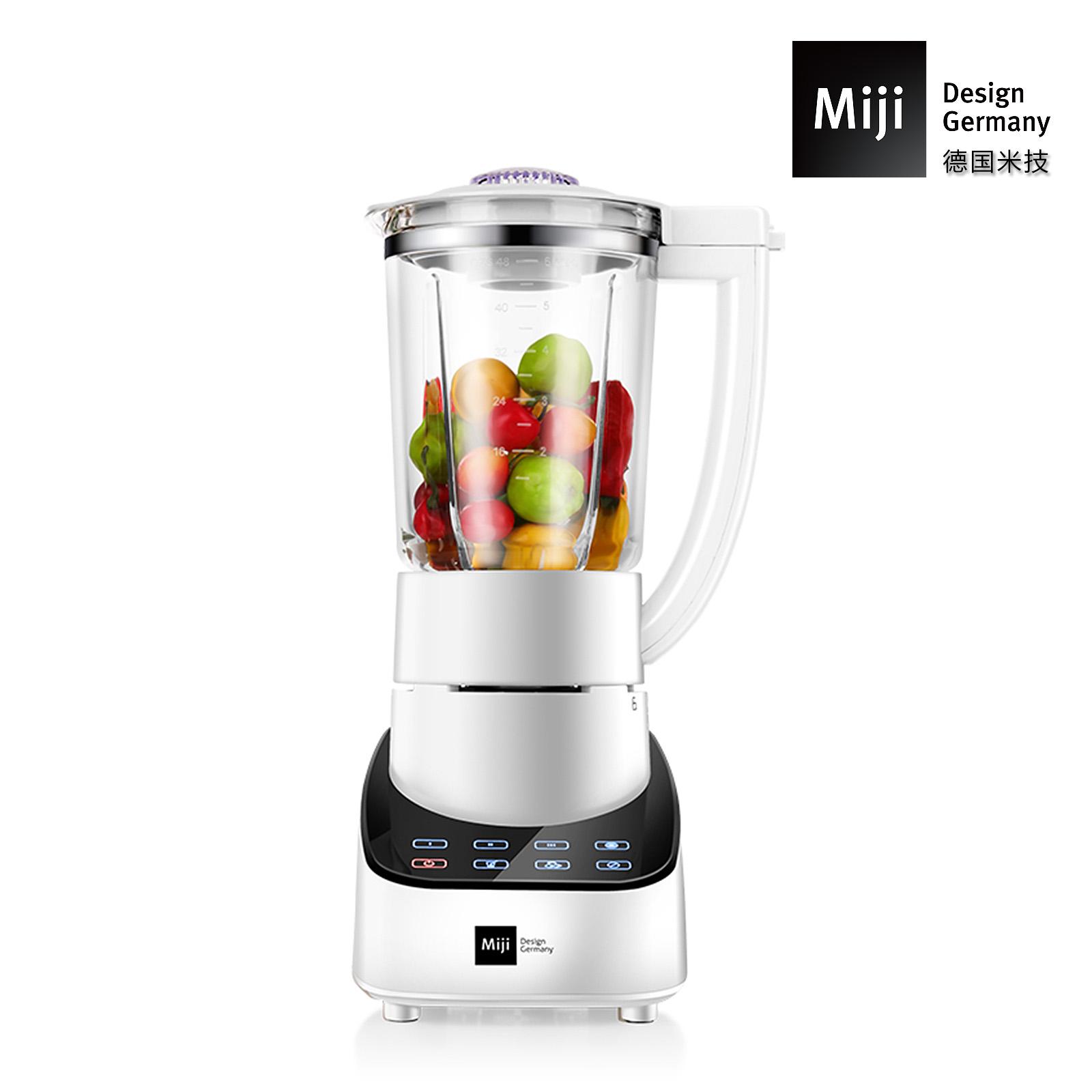 MIJI米技榨汁机便携 随身杯多功能炸果汁辅食料理机搅拌机果汁杯 德国精工MB-1118