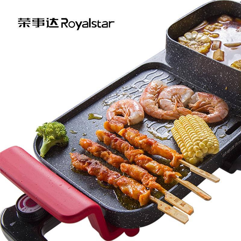 Royalstar/荣事达 涮烤一体机 一体火锅煎烤多功能RS-SK180B1