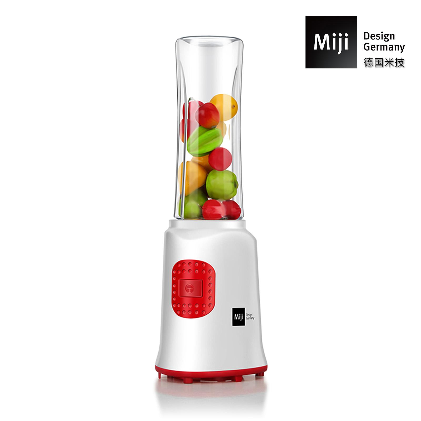 MIJI米技榨汁机便携 随身杯多功能炸果汁辅食料理机搅拌机果汁杯 德国精工MB-1119