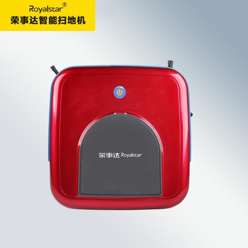 Royalstar/荣事达 吸尘器 时尚品质 RSD-XCQJJ81