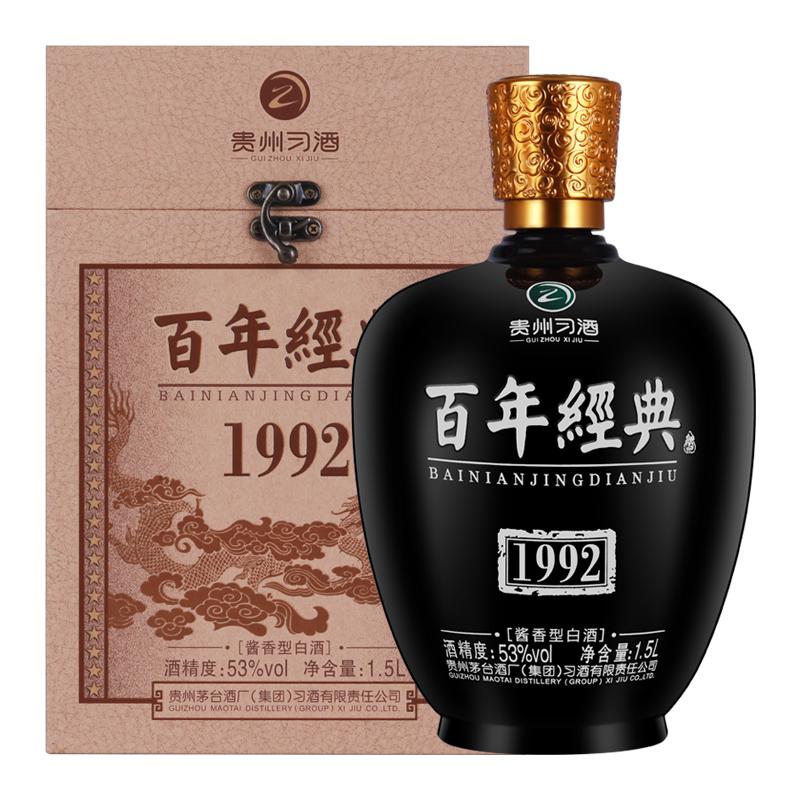 茅台酒厂贵州习酒53度习酒经典酱香1992坛子酒1.5L