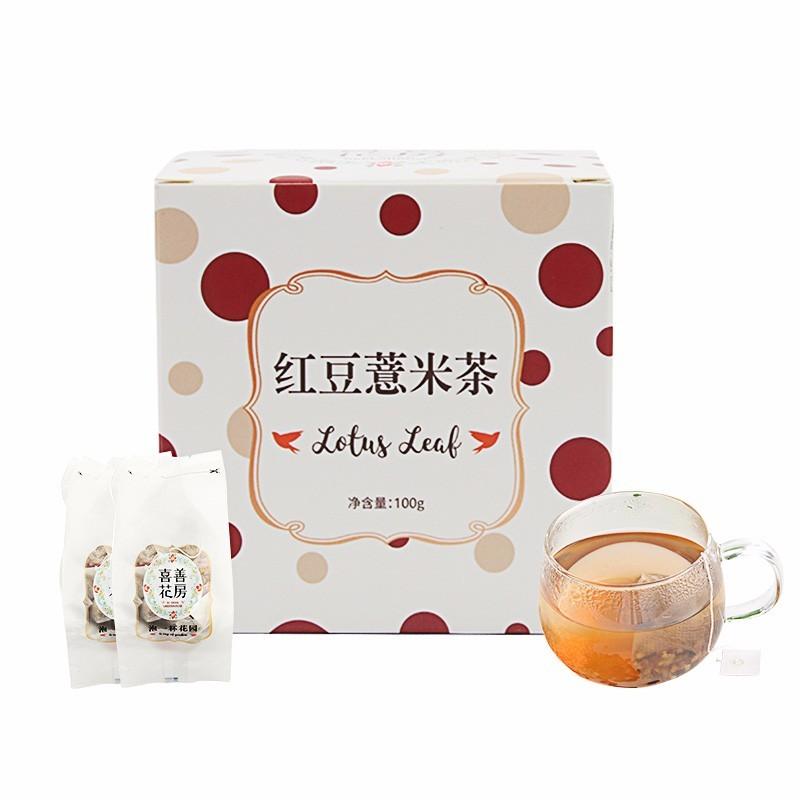 喜善花房红豆薏米茶 赤小豆薏仁茶袋泡茶2盒装