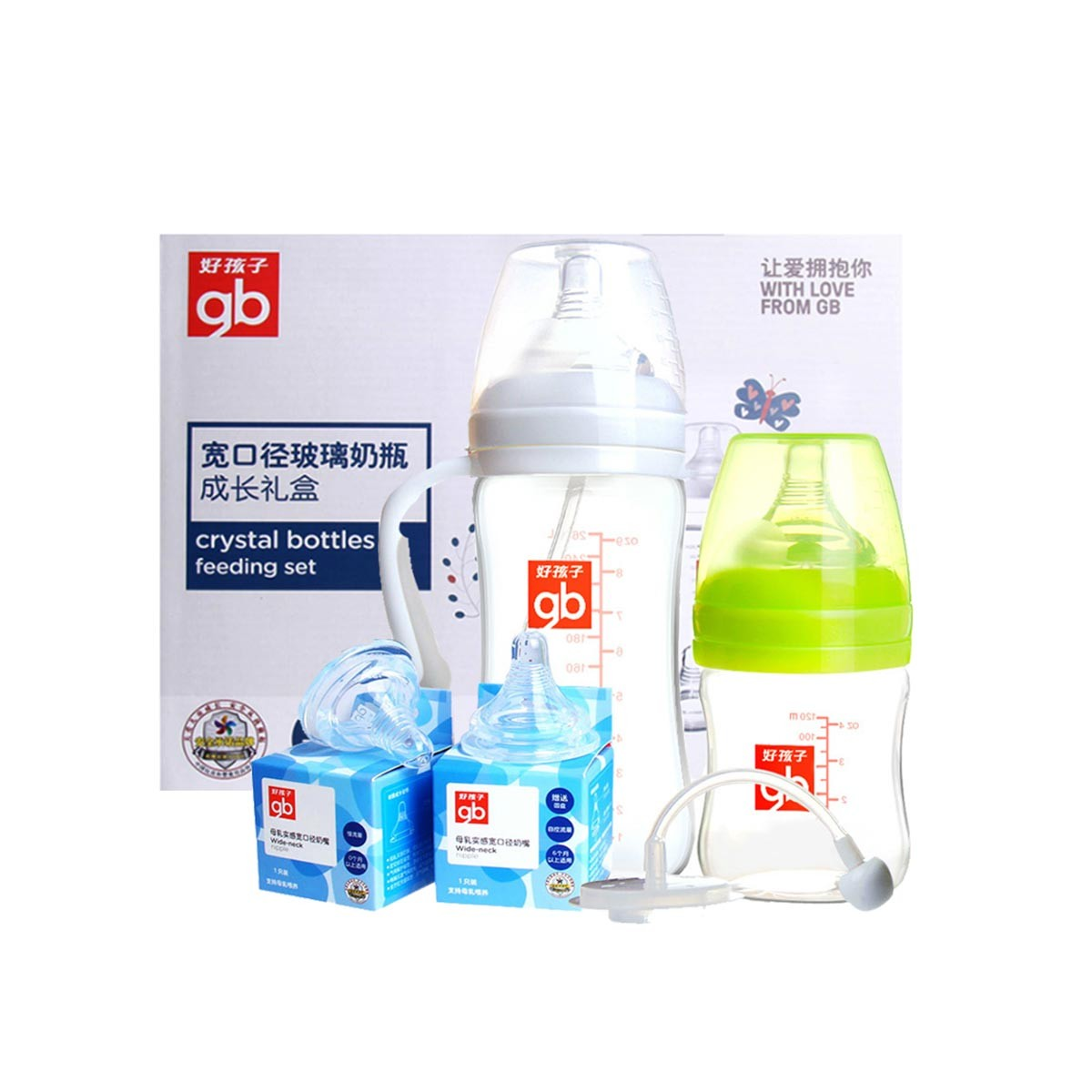 GoodBaby好孩子 新生婴儿宽口径奶瓶礼盒套装120ml奶瓶+260ml奶瓶+2个奶嘴+宽口径导管组 玻璃防胀气 P80035